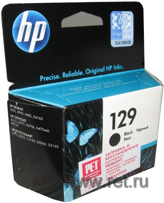 kartridzh-hp-officejet-7103
