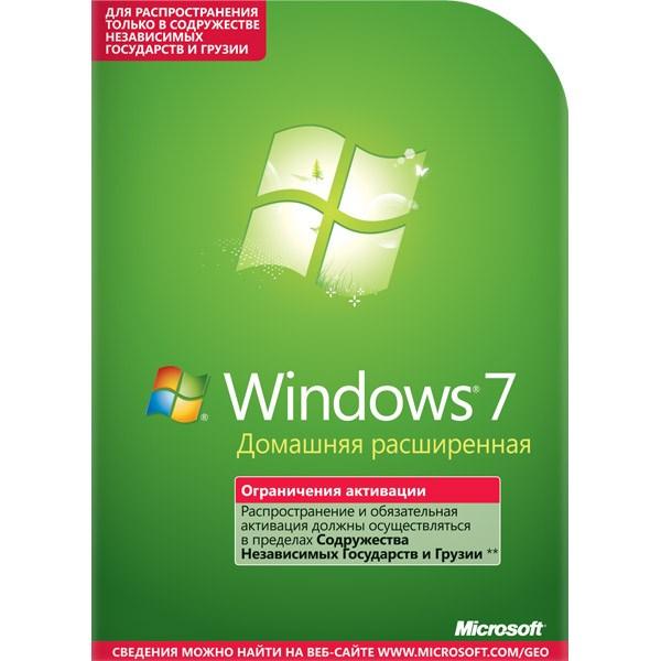 магазин приложений windows 7
